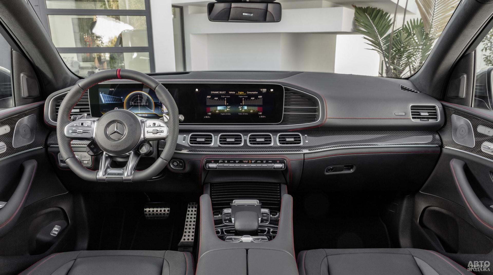 Цифровая панель Mеrcedes-Benz сгруппирована с сенсорным дисплеем мультимедийной системы