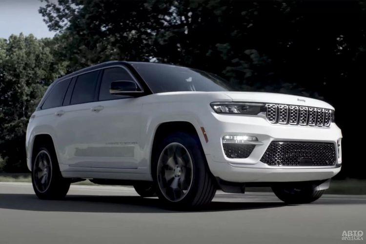 Jeep Grand Cherokee получил гибридную версию