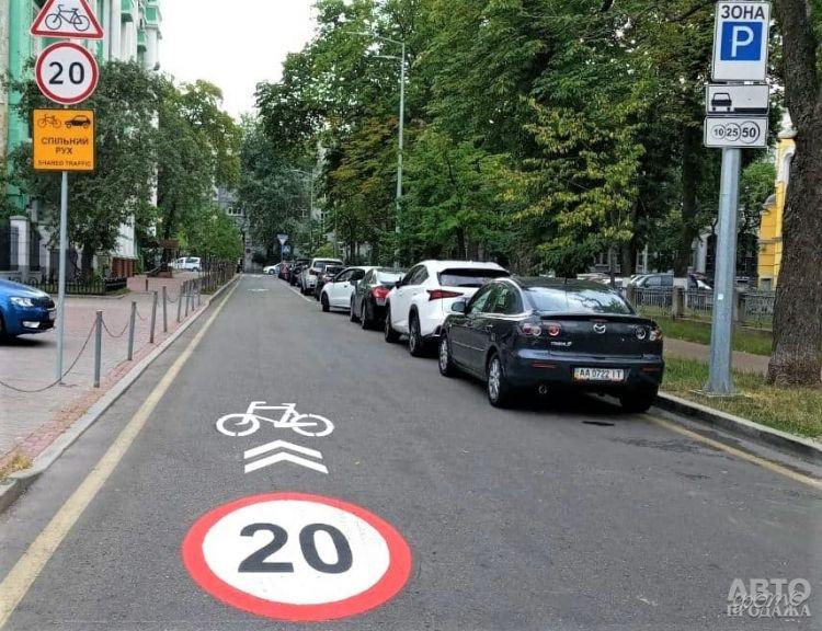 На улицах Киева введут ограничение скорости в 20 км/ч