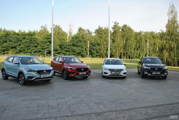 В Украине возобновляют продажи автомобилей MG