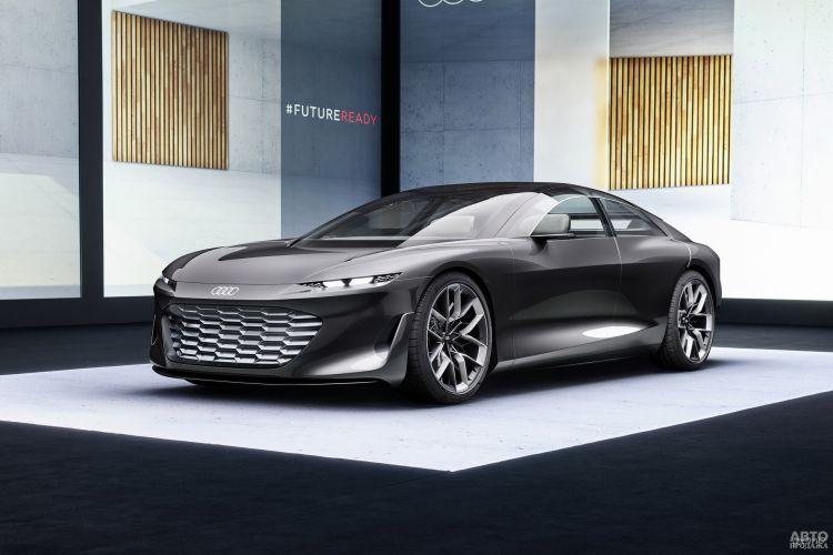 Audi Grandsphere: прототип электрического флагмана марки