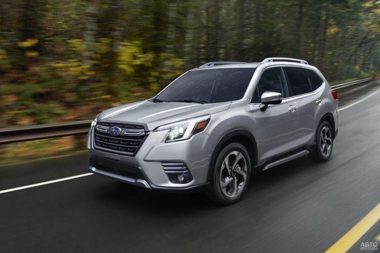 Subaru Forester: модернизация с расширением линейки