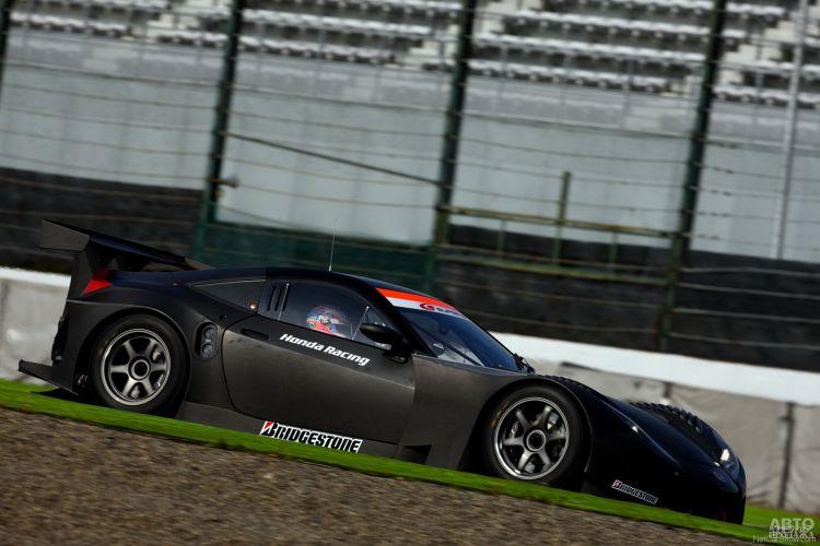 Honda HSV-010 GT не стал серийным, но смог отличиться в гонках