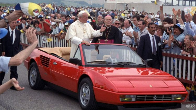 В Маранелло папамобилем стал Ferrari Mondial