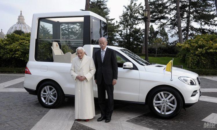 Бенедикт XVI и Mercedes-Benz M-Class