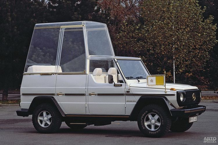 Mercedes Benz G Class — наиболее  известный папамобиль