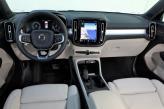 Показания приборов Volvo выведены на дисплей