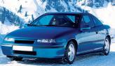 Opel Calibra (1990 год)