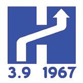 "Логотип ""Dagen H"""