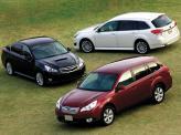 Универсал завершил формирование модельного ряда Subaru Legacy