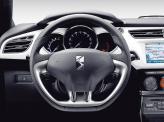 У рулевого колеса обод плоский снизу