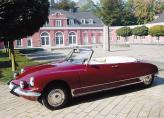 Кроме седана изготовлялись также модификации c кузовом кабриолет…