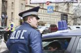 Штраф за незаконне встановлення і використання спецсигналів становить від 850 до 1020 грн.
