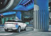 При длине 4348 мм Range Rover Evoque – самая маленькая модель марки