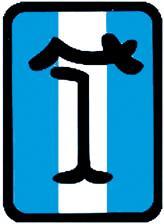 Логотип De Tomaso Modena S.p.A.
