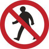 Пішохід – це також учасник дорожнього руху, але на дорозі він як гість