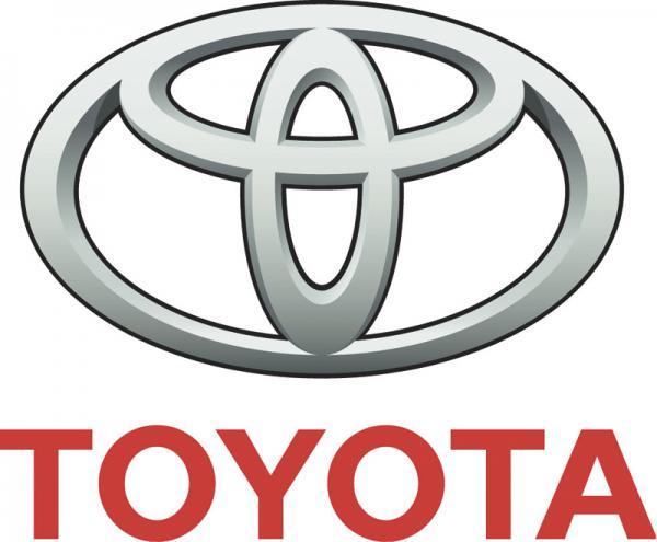 Toyota - мировой лидер по производству автомобилей