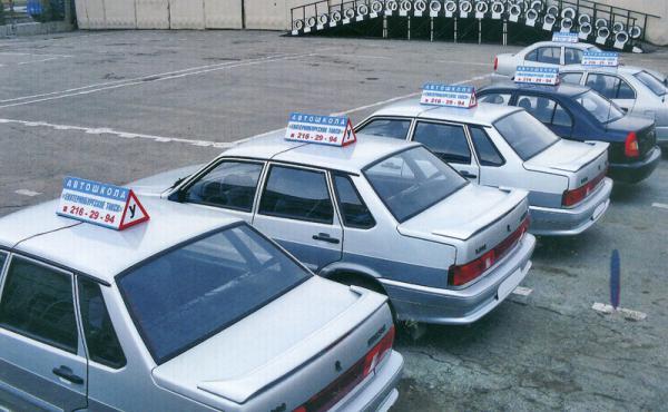 Львовские автомобилисты могут бесплатно проверить свои знания ПДД