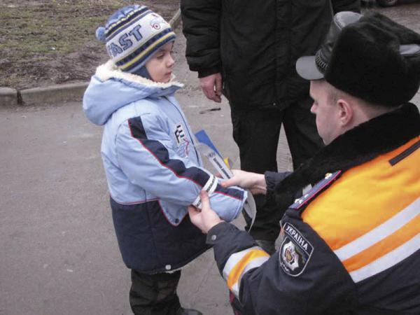 """ГАИ Хмельницкой области проводит акцию """"Сделай себя заметным в темноте!"""""""