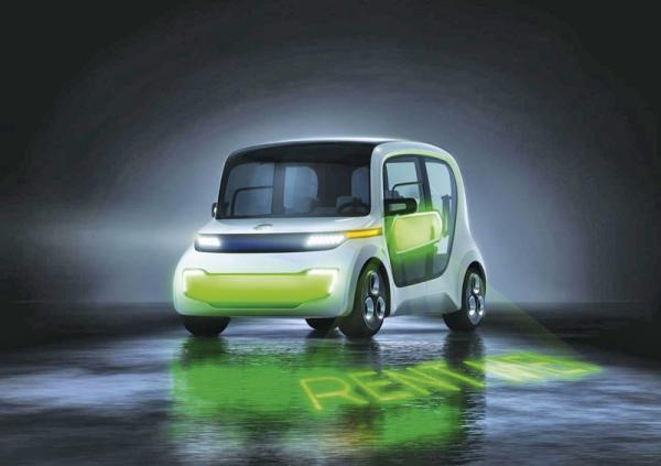 EDAG Light Car Sharing – электромобиль из Швейцарии