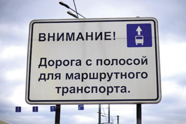 В Киеве будут действовать особые правила дорожного движения