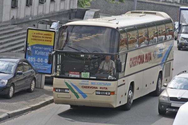 Международные перевозчики начали проверять у пассажиров документы на право пересечения границы