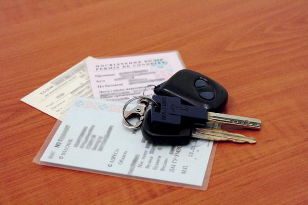 Тимчасове обмеження прав водія
