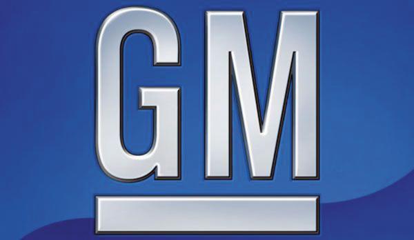 General Motors планирует продавать 5 млн авто в год