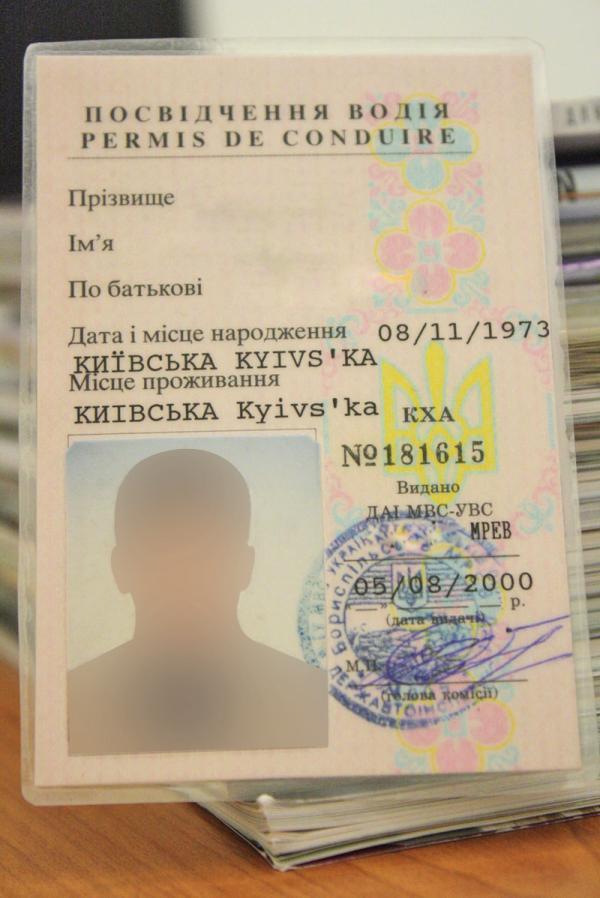 Определен перечень документов для обмена водительских удостоверений по окончании срока их действия
