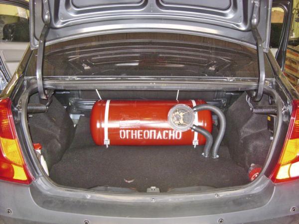 Автомобіль на газу