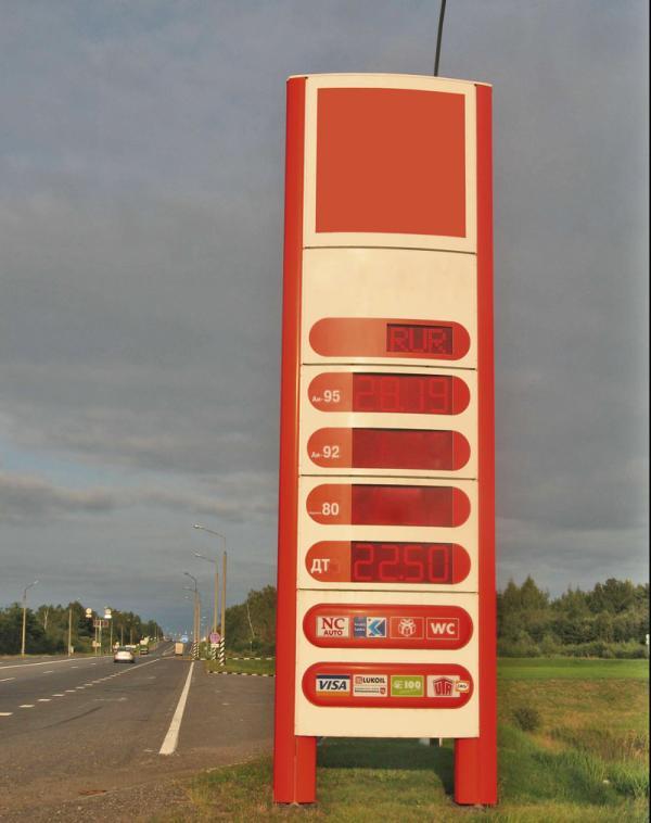 Россия намерена осенью отказаться от 92-го бензина