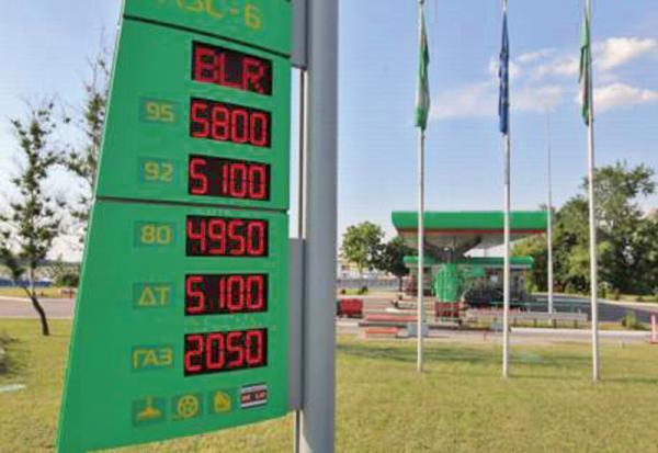 Рейтинг стран с самым дорогим бензином