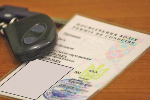 Отменены экзамены при обмене водительских удостоверений