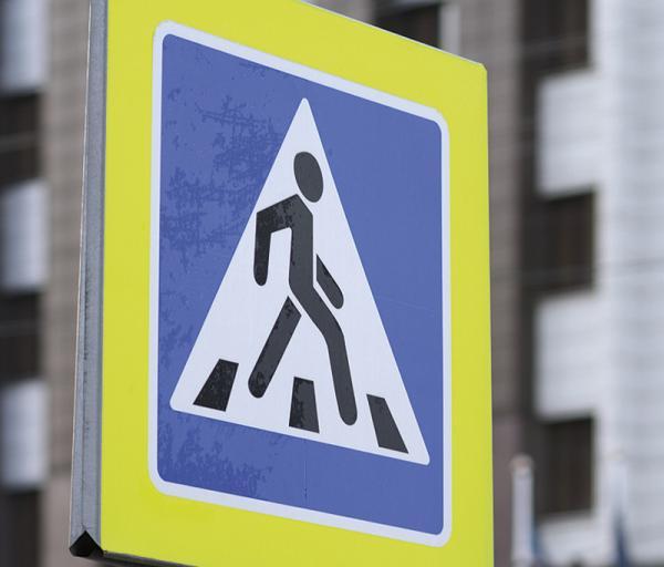 Разработана программа, которая сообщает пешеходам об опасностях на дорогах