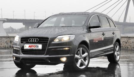 Audi Q7 - крепость на колесах