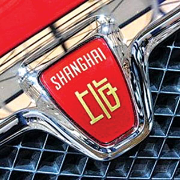 Китайский Shanghai возрождается