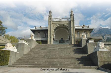 Легендами Тавриды или автомобильное путешествие по Крыму (Часть 1)