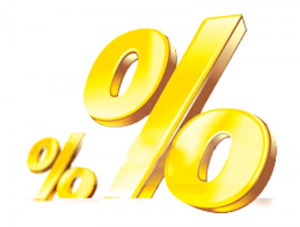 Кабмин отменил 25%-ную надбавку к ценам