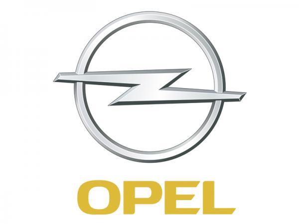 """В сентябре Opel представит миру своего """"малыша"""""""