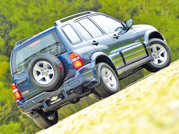 Chevrolet  представит новый вседорожник