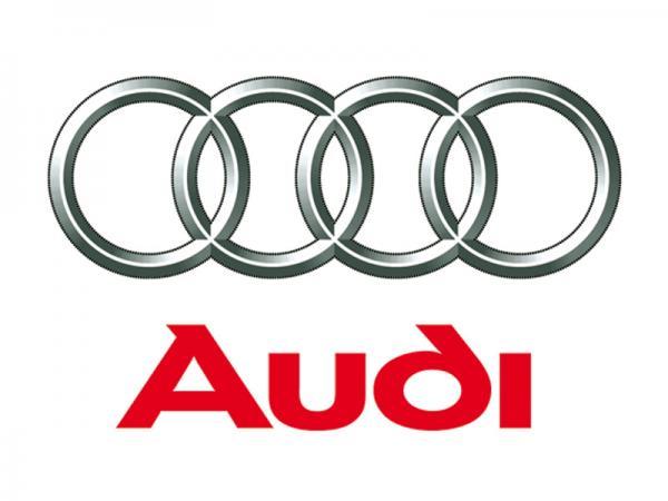 Audi сообщила о расширении модельного ряда