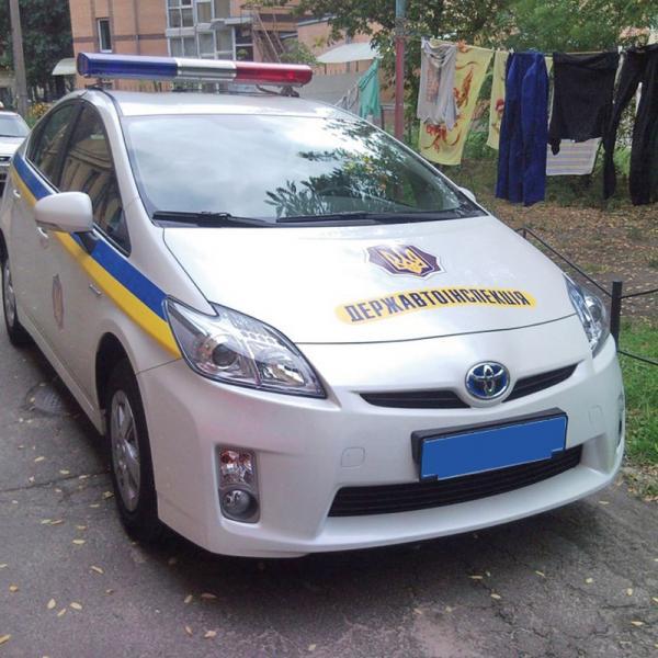 МВД на Prius