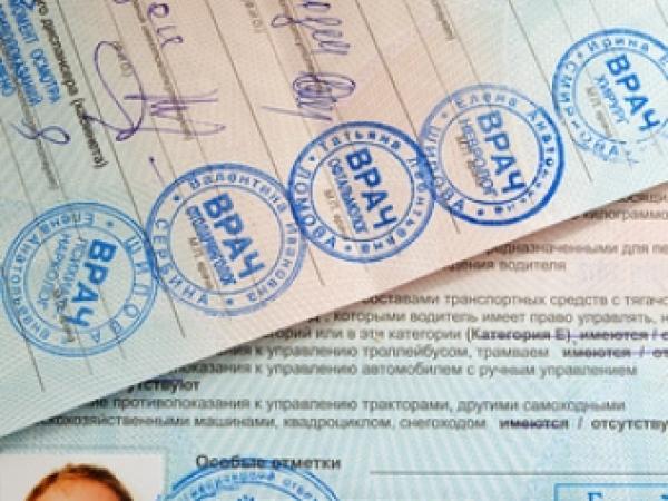predreysoviy-meditsinskiy-osmotr-voditeley-zakonodatelstvo