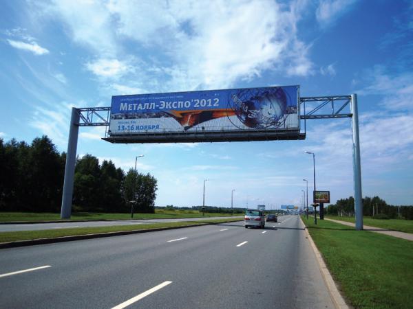 """Вдоль автодорог хотят запретить """"билборды"""""""