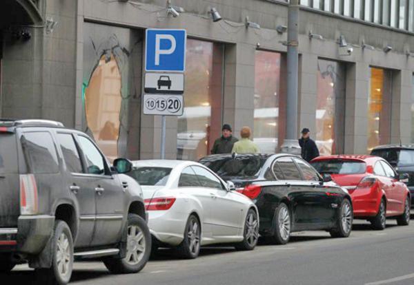 Депутаты хотят запретить парковки вблизи офисов