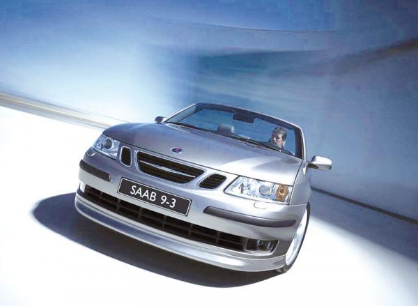 Автомобили Saab выходят на рынок