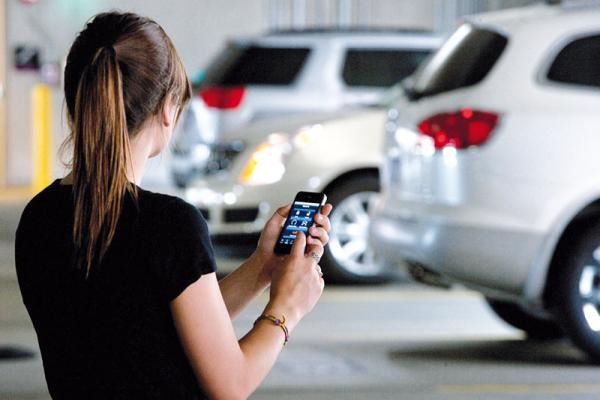 В Украине планируют внедрить европейскую систему парковки