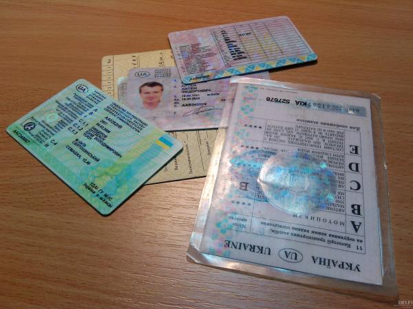 Когда появятся удостоверения с биометрическими чипами?