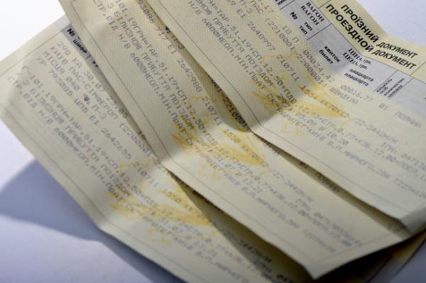 На период новогодних праздников поднимется стоимость билетов на поезда
