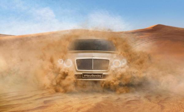 В Bentley готовят вседорожник